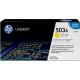 HP Q7582A (503A) 3600/3800 SARI YENİLEME TONER