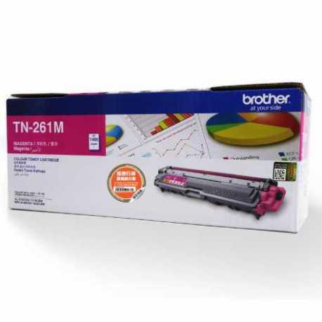 Brother TN-265M Kırmızı Orijinal Laser Toner Kartuşu TN265M